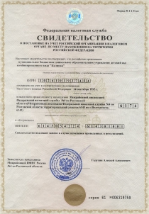 license-01
