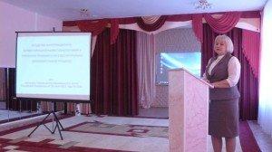 отчёт о семинаре