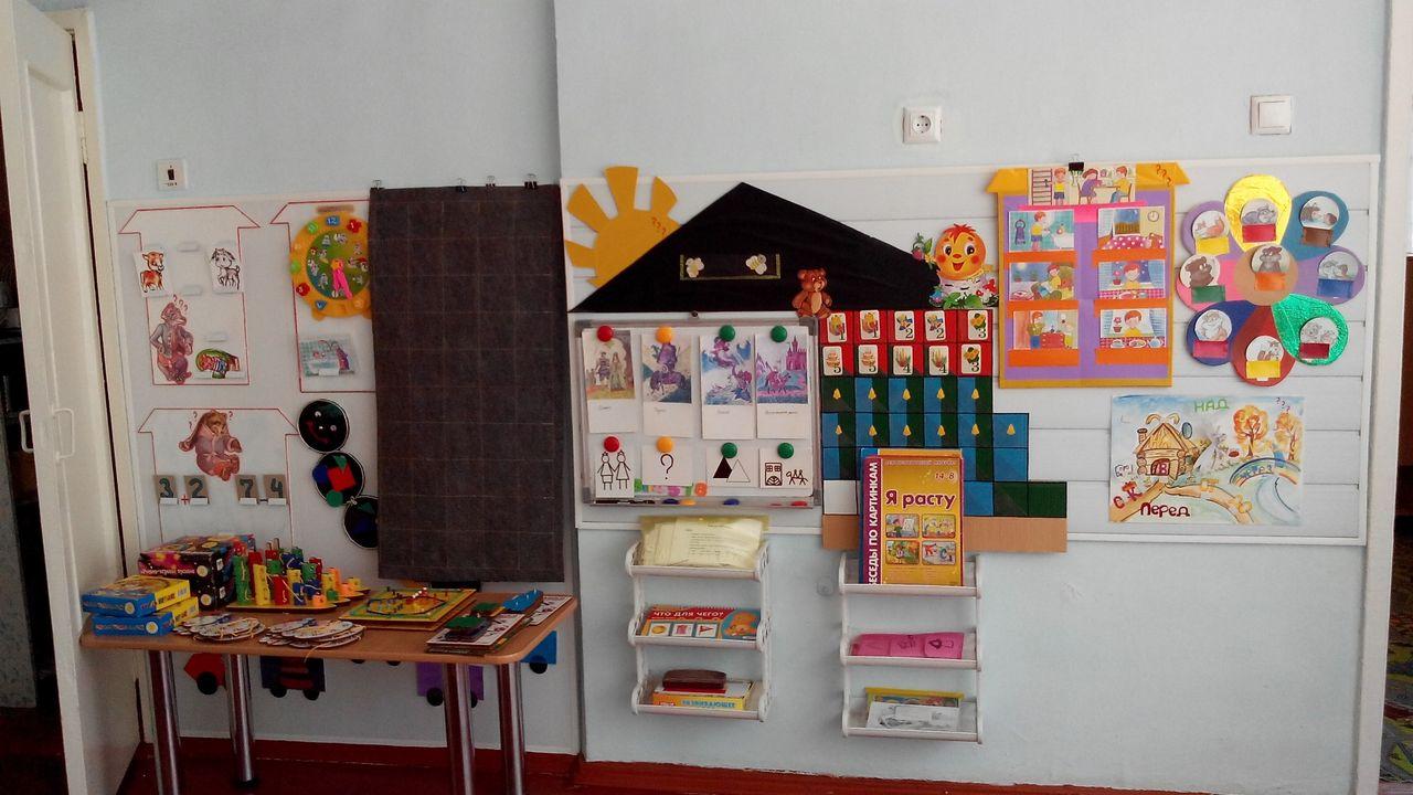 Кармашки для расчесок в детском саду своими руками 36