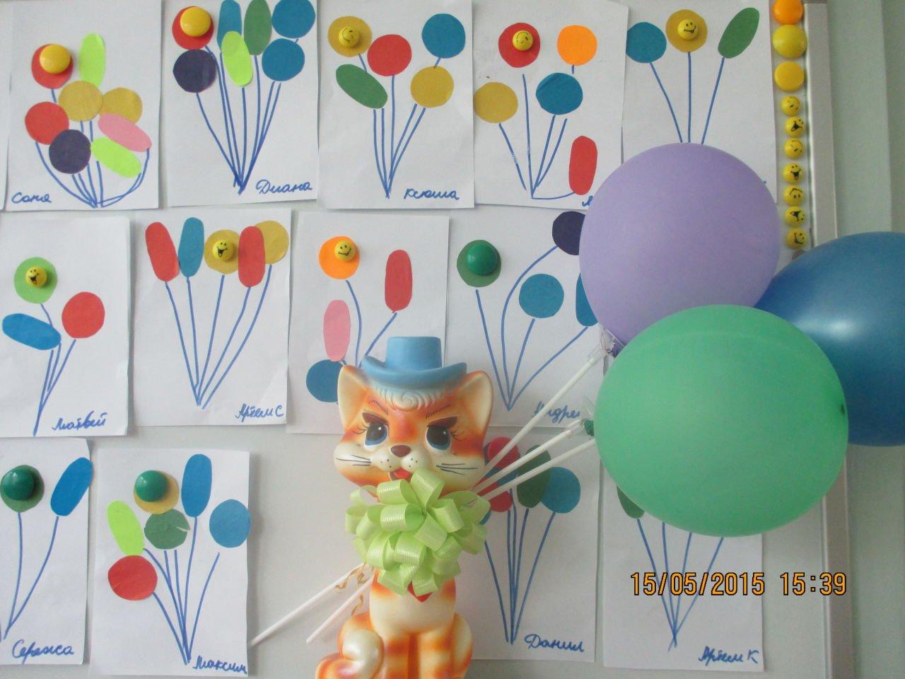 Аппликации с воздушными шарами
