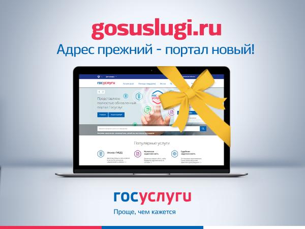 new_portal