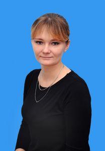 Быстрянская Олеся Сергеевна